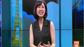 ◆★ 5JUN19 📎1 ข่าวต่างประเทศ ❝2019❞ 🌎 Abroad News 🌍 国外消息 🌏♟♟♟♟♜♞♝♛♚♝♞♜♟♟♟♟