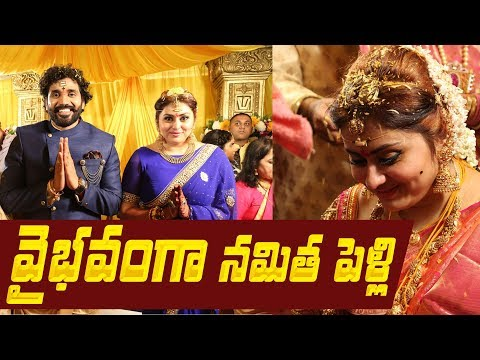 Actress Namitha and Veerendra Chowdary wedding || #Namithamarriage || #NamiVeerMarriage