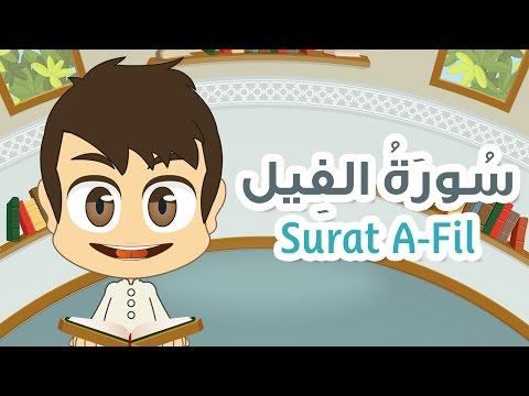 Quran for Kids: Learn Surah Al-Fil - 105 -...
