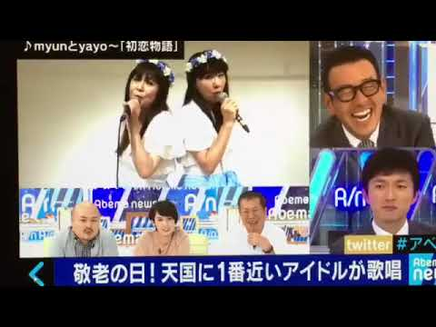 テレビ朝日AbebaTV  AbemaPrime / アラカンアイドル
