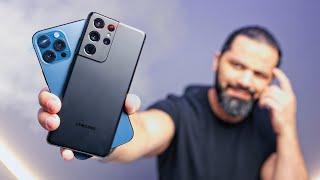 iPhone 12 Pro MAX 🔥 Samsung S21 ULTRA ||  البطل الحقيقي