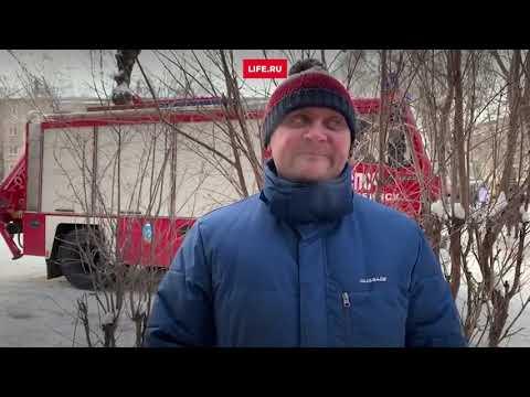 ФСБ взрывает дом в Магнитогорске 31 декабря 2018 года