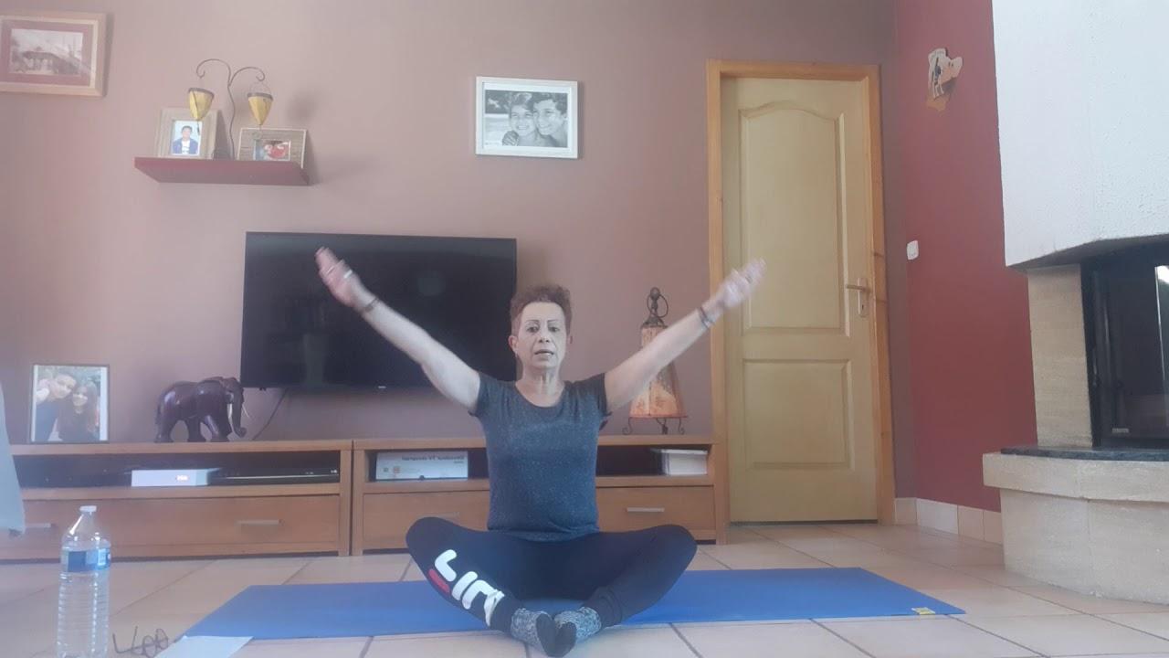 Spécial confinement : cours de Pilates (partie 1/2)