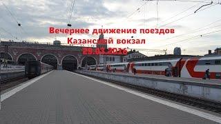 Вечернее движение поездов на Казанском вокзале 12 ч.