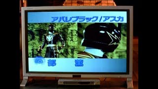 Power Rangers Dino Thunder - Power Rangers watch Sentai | Episode 19
