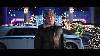 """Комедийный экшн """"Полицейский с Рублёвки. Новогодний беспредел"""" скоро в кинотеатрах Европы!"""