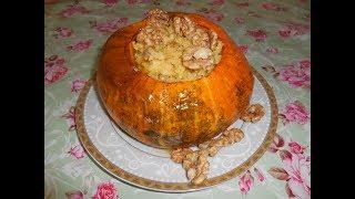 Каша в тыкве. Тыква рецепт вкусной каши / Porridge in the pumpkin.