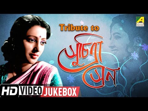 Tribute to Suchitra Sen | Bengali Movie Songs Video Jukebox | সুচিত্রা সেন