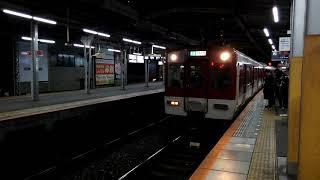 近鉄1253系VC55編成+9200系FC53編成榛原行き準急 鶴橋駅発車