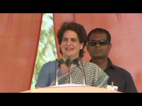 Smt. Priyanka Gandhi Vadra addresses a Rally in Hamirpur, Uttar Pradesh