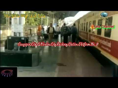 Gangapur City & Hindon City Railway Station Platform No. 1 🎗🎋🎍🎆🎗🎍🎆🎗 Imagine my first Life