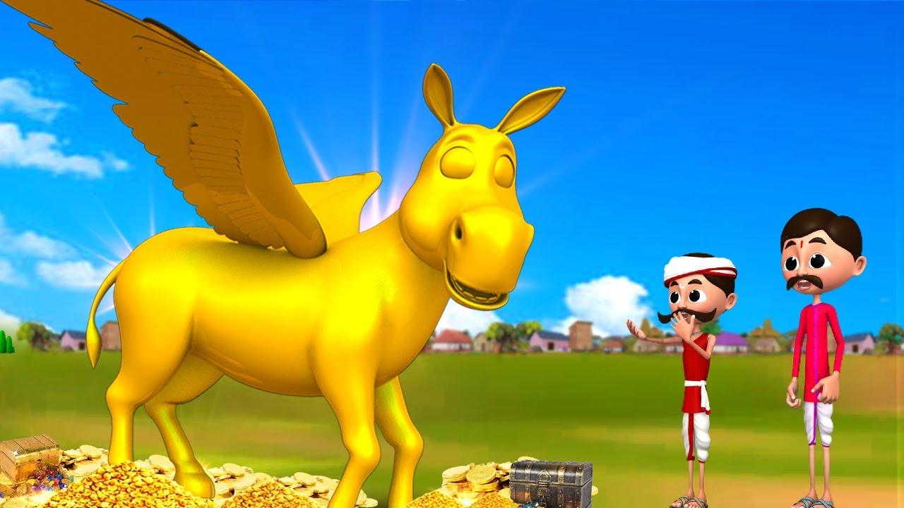 பறக்கும் தங்க கழுதை Flying Golden Donkey Tamil Comedy Videos | Moral Stories in Tamil JOJO TV