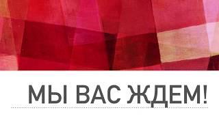 МАОУ СОШ 68, группы по адаптации детей к школе
