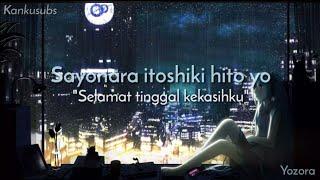 Lagu Jepang galau | 夜空。 / Yozora - miwa ft. HAZZIE→ (Lirik + Terjemahan Indonesia)