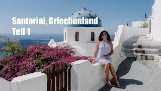 Santorini, griechenland teil 1 -