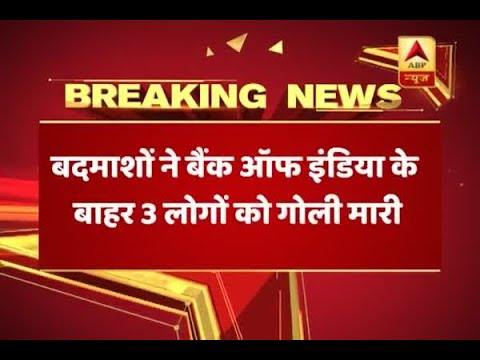Delhi: 3 shot outside Bank of India in Narela; admitted to hospital