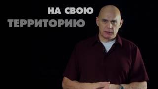 КОД ЗДОРОВЬЯ с доктором Бубновским #1