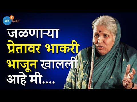 Gaurav Stri Shakticha Sau Sindhutai Sapkal Mai