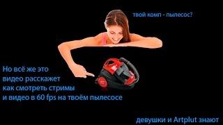 видео Почему тормозит Вконтакте. Как ускорить Вконтакте?