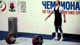 Чемпионат Европы по тяжелой атлетике, Казань 2011