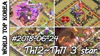 Max level balloon attack   Th12 Th11 3 Star   Clash Of Clans