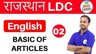 English Special Class for Rajasthan LDC, RAS, Exams by Sanjeev Sir | BASIC of ARTICLES | Day - #02