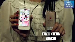 видео микронаушники в Воронеже