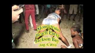 Independence Day Beach Party. August 6, 2013. (part 3)