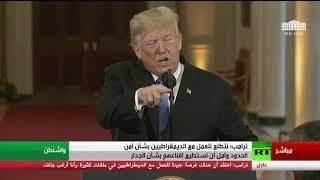 البيت الأبيض يعلق تصريح مراسل CNN بعد مشادته مع ترامب