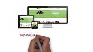 Создание и продвижение сайтов. SEO.(, 2015-01-16T22:16:36.000Z)
