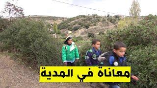 معانات سكان قرية لبسط بالمدية لغياب ابسط ظروف العيش