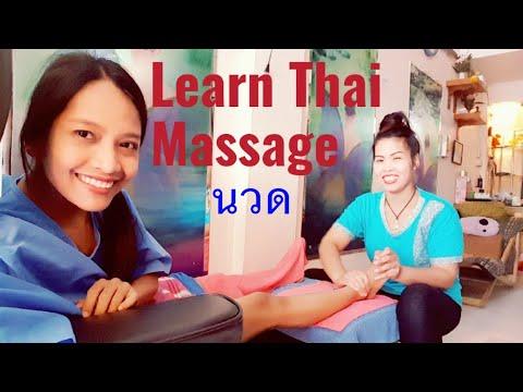 159-Speak Thai Easy || Learn Thai  Massage || Useful Thai massage ||  คำศัพท์นวดเท้า