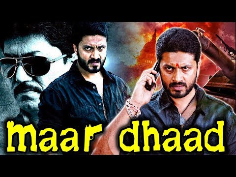Maar Dhaad (Deadly-2) Hindi Dubbed Full Movie | Aditya, Meghana, Suhasini, Devaraj