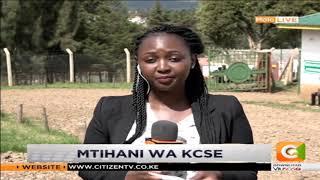 Mtihani wa KCSE