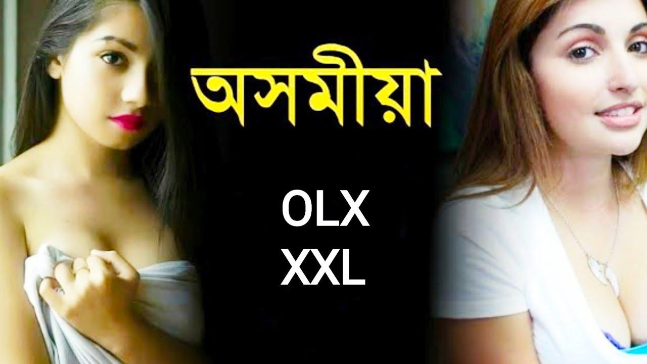 Friend in assam call girl Assam