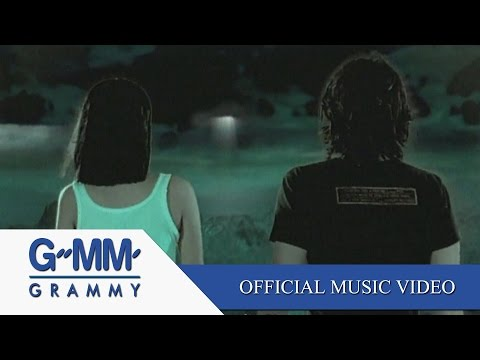 ขอบฟ้า - BODYSLAM【OFFICIAL MV】