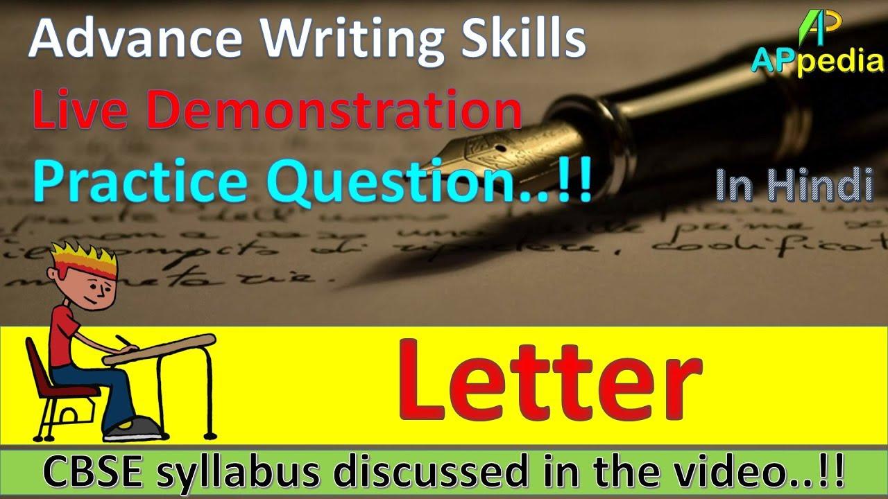 letter live demonstration official letter editor application formal letters