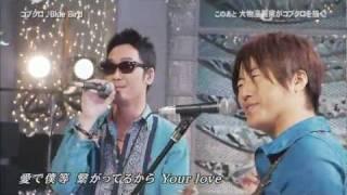 Kobukuro コブクロ - Blue Bird (live 28.02.2011)