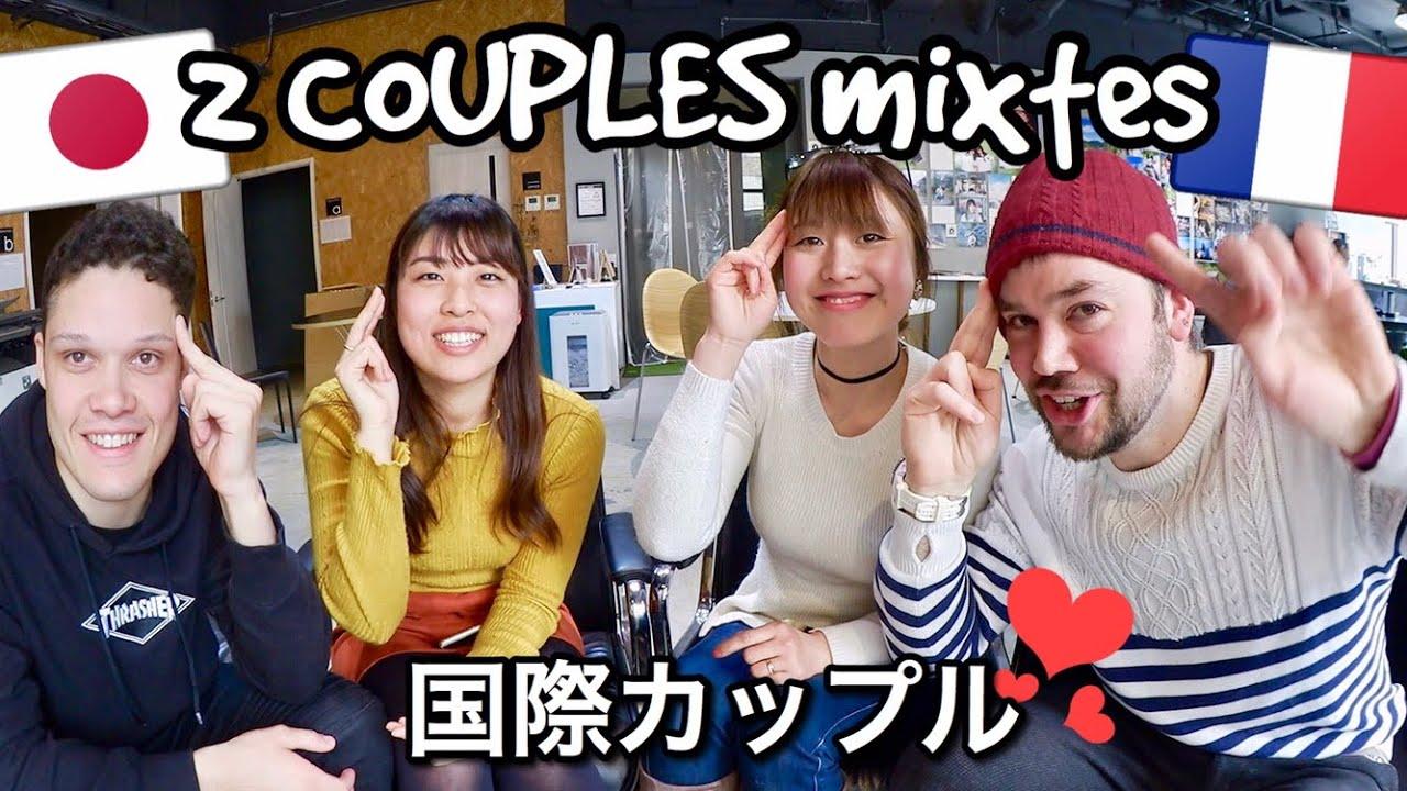 Rencontre un Gay franco-japonais