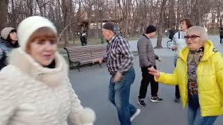 Шаланды!!!Танцы в саду Шевченко,апрель 2021.