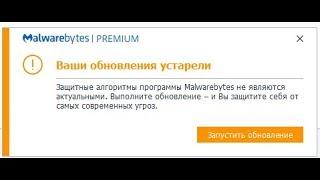 чтобы лицензия не слетала после обновления баз Malwarebytes Anti Malware через прокси сервер