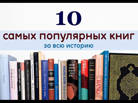 присваивают таможенники список ссмых популярных книг его рассказ
