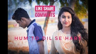 Hum To Dil Se Hare Trailer    Simple video    New Coming soon