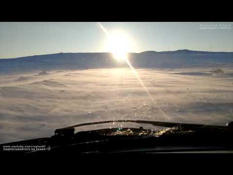 Поездка в Аэропорт и обратно в Анадырь. Метель. 25.02.2019. Чукотка. Арктика. Анадырский лиман.