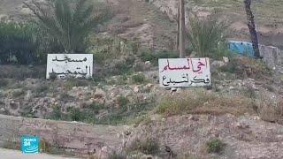 Download Video معارك لليوم الـ 17 في ريف حماة الشمالي وريف إدلب الجنوبي MP3 3GP MP4