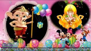 Ganesh Birthday