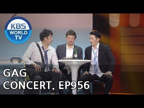 Gag Concert   개그콘서트 [ENG/2018.07.14]