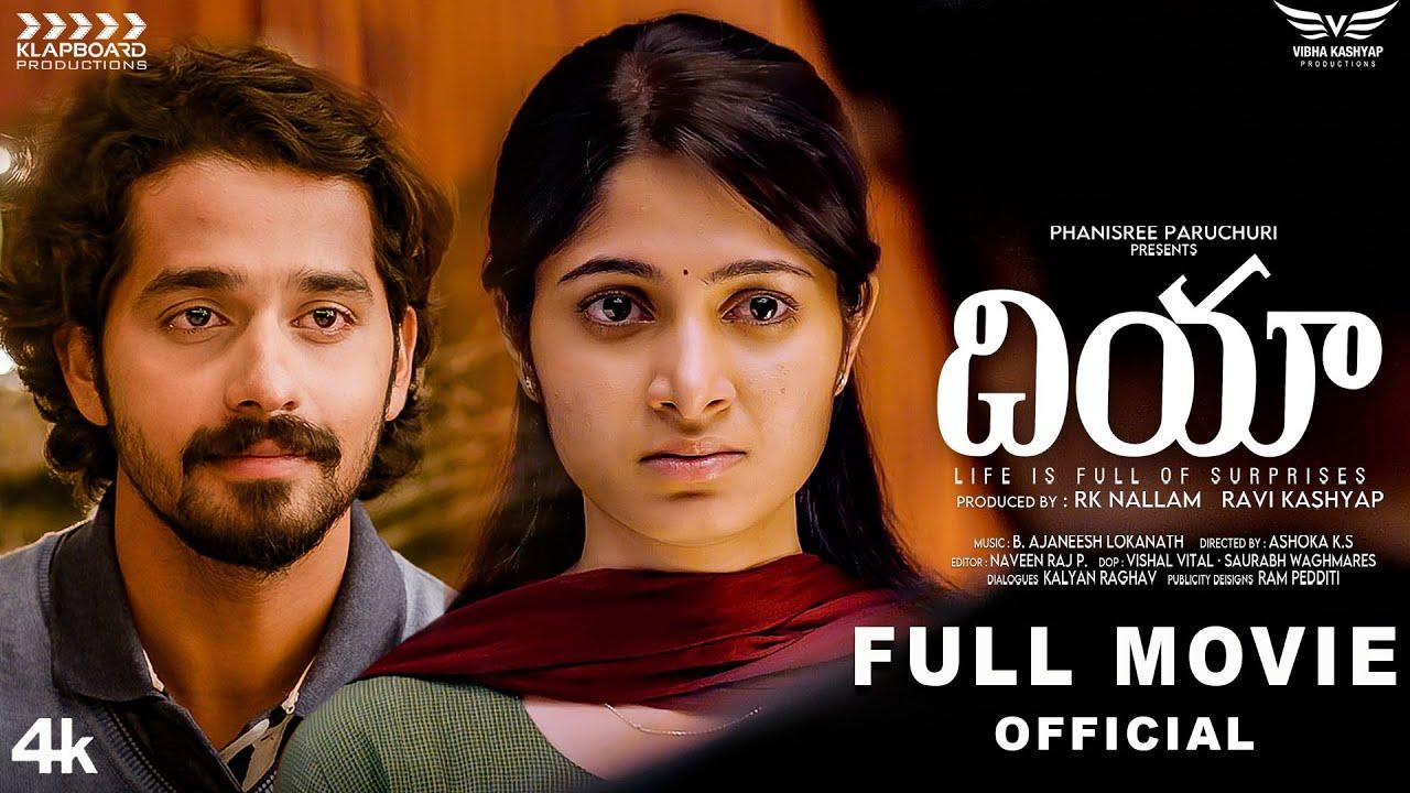 Download Dia (Telugu) Movie official | 4K |  RK Nallam | Ravi Kashyap | Kushee | Pruthvi | Klapboard