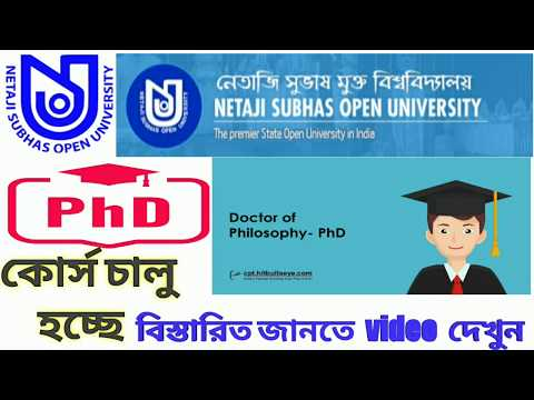PhD Course Started In NSOU// NSOU New Course Of PhD Degree