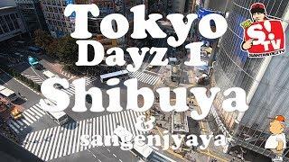 YouTube動画:【TokyoDayz1】三太の東京の旅・三軒茶屋編